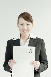 就職活動中の日本人女性の写真素材 [FYI01414825]