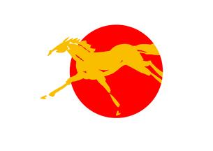 太陽から走り出す馬のイラスト素材 [FYI01424638]