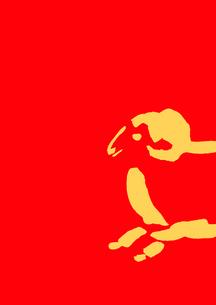 赤い地右から走り出す羊のイラスト素材 [FYI01425267]