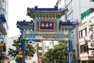 横浜・中華街・朝陽門の写真素材 [FYI01427394]