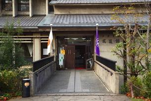 多摩市立武道館の写真素材 [FYI01438141]