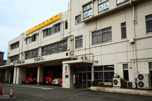 東京消防庁多摩消防署の写真素材 [FYI01438333]