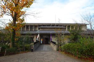 多摩市立武道館の写真素材 [FYI01438417]