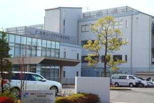 荏原ユージライト株式会社 中央研究所の写真素材 [FYI01440279]