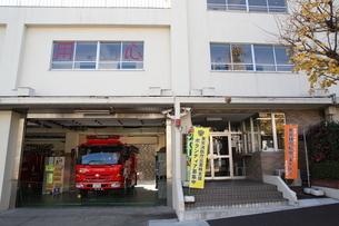 東京消防庁町田消防署鶴川出張所の写真素材 [FYI01440677]