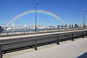富士見橋と都心のビル群の写真素材 [FYI01442749]