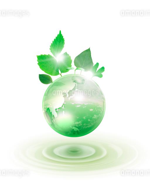緑の地球のイラスト素材 [FYI01445120]