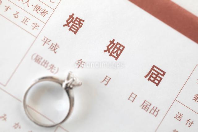 婚姻届と婚約指輪の写真素材 [FYI01452028]