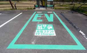 電気自動車充電施設の写真素材 [FYI01452121]