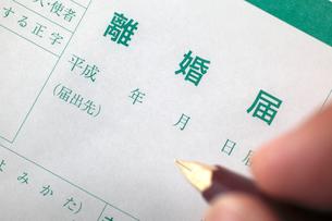 離婚届に署名する手の写真素材 [FYI01452331]