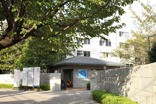 東京経済大学の写真素材 [FYI01457577]