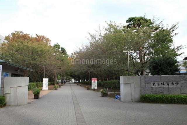 東京経済大学の写真素材 [FYI01457708]