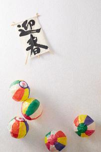 迎春と書かれたミニ凧と五個の紙風船の写真素材 [FYI01460774]