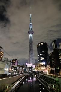 東京スカイツリーライトアップ(防災の日)の写真素材 [FYI01463264]