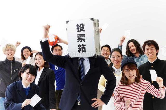 投票箱マンの周りで踊る人々の写真素材 [FYI01463354]