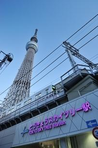 東京スカイツリー駅から見上げた東京スカイツリーの写真素材 [FYI01463617]