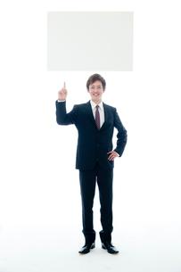 メッセージボードを宙に浮かすビジネスマンの写真素材 [FYI01464926]