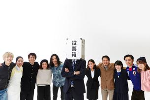 投票箱マンの後ろで肩組をする人々の写真素材 [FYI01464961]