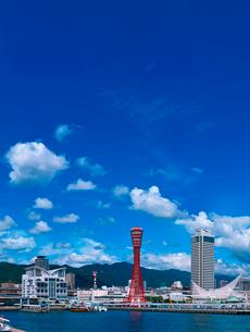 青空のメリケンパークの写真素材 [FYI01471689]