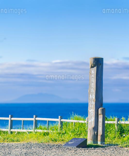 北海道 根室市点景  納沙布岬の写真素材 [FYI01471707]