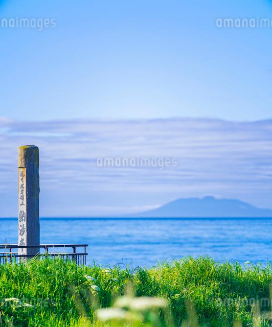 北海道 根室市点景  納沙布岬の写真素材 [FYI01472148]
