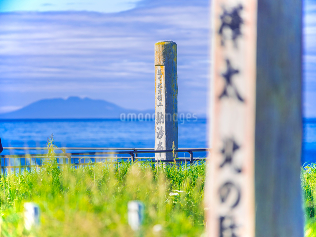 北海道 根室市点景  納沙布岬の写真素材 [FYI01472196]