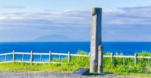 北海道 根室市点景  納沙布岬の写真素材 [FYI01472233]