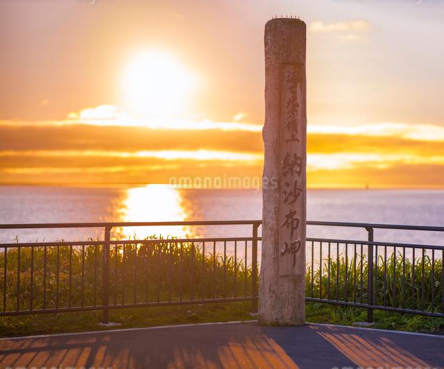 北海道 根室市点景  納沙布岬の日の出の写真素材 [FYI01472276]