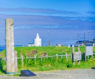 北海道 根室市点景  納沙布岬の写真素材 [FYI01472539]