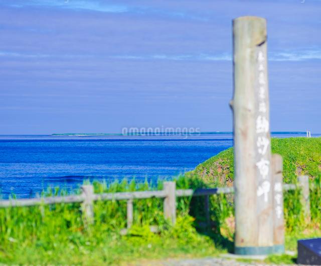 北海道 根室市点景  納沙布岬の写真素材 [FYI01472560]