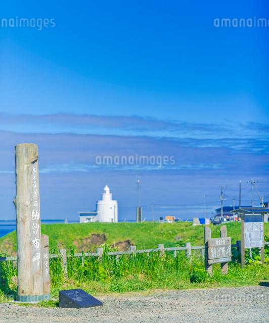 北海道 根室市点景  納沙布岬の写真素材 [FYI01472656]