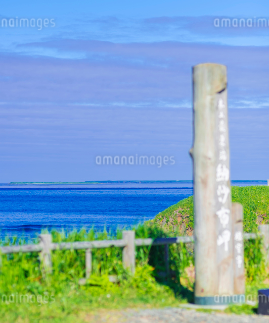 北海道 根室市点景  納沙布岬の写真素材 [FYI01472788]