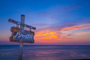 ノシャップ岬の夕焼けの写真素材 [FYI01472854]