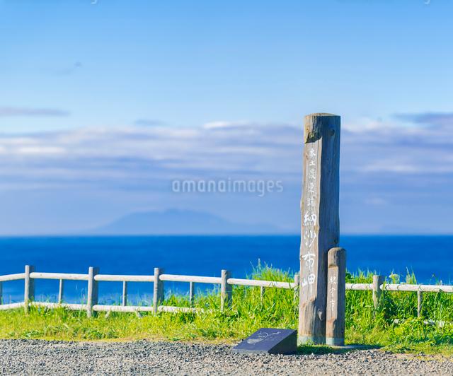北海道 根室市点景  納沙布岬の写真素材 [FYI01472992]