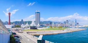 青空のメリケンパーク 神戸港150周年リニューアルの写真素材 [FYI01473003]