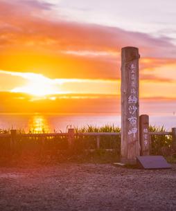 北海道 根室市点景  納沙布岬の日の出の写真素材 [FYI01473397]