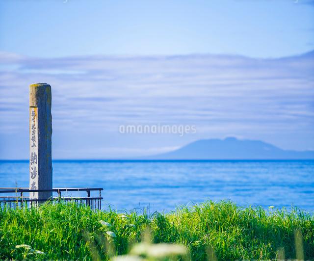 北海道 根室市点景  納沙布岬の写真素材 [FYI01473502]