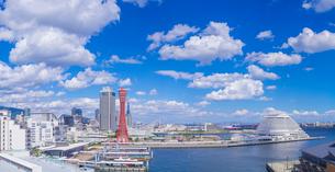 青空の神戸港 メリケンパ-ク方面展望の写真素材 [FYI01474492]