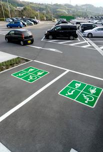 障害者等専用駐車場 ピクトグラムの写真素材 [FYI01475271]