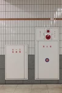 屋内の消火栓の写真素材 [FYI01476850]