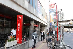 三菱UFJ銀行高田馬場支店の写真素材 [FYI01477080]