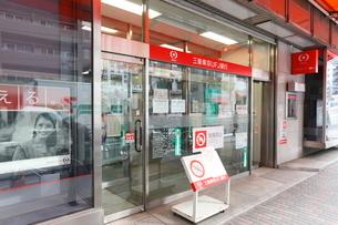 三菱UFJ銀行駒込支店の写真素材 [FYI01477123]