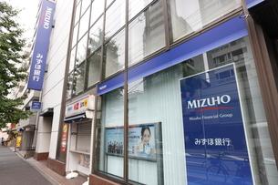 みずほ銀行動坂支店の写真素材 [FYI01477130]