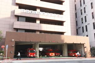 東京消防庁池袋署の写真素材 [FYI01477148]