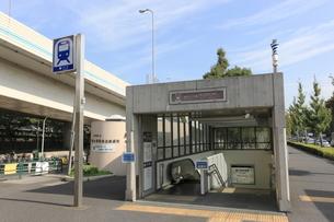 都営大江戸線国立競技場駅A5出入口の写真素材 [FYI01477214]