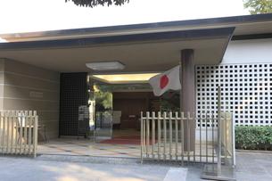 日本芸術院会館の写真素材 [FYI01477247]