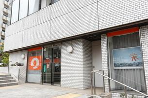 朝日信用金庫大塚支店の写真素材 [FYI01477328]