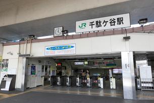 JR千駄ヶ谷駅の写真素材 [FYI01477341]