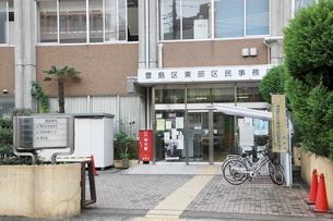 豊島区東部区民事務所の写真素材 [FYI01477350]