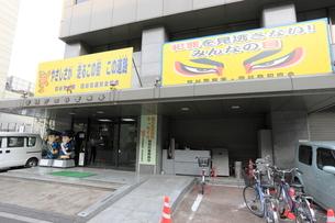警視庁四谷警察署の写真素材 [FYI01477404]